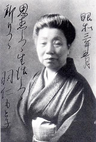 Мотоко Хани