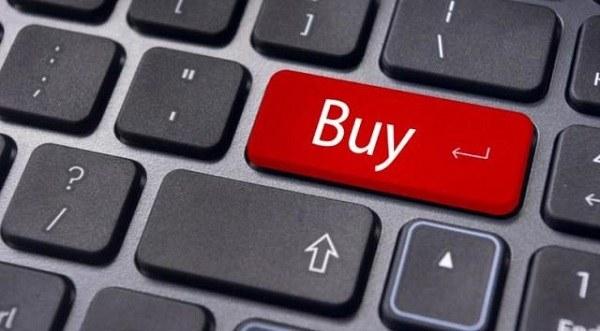 покупка акций