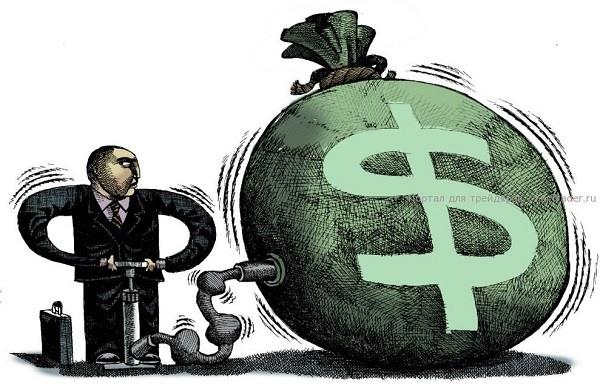 политика количественного смягчения