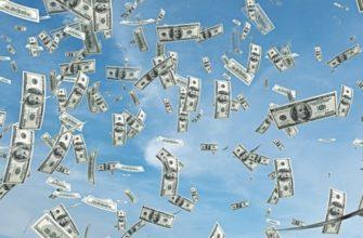 вертолетные деньги