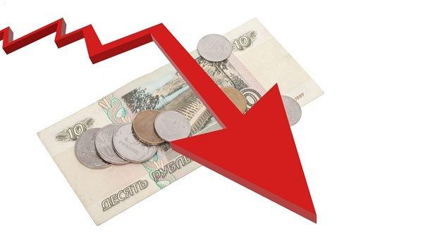падение курса национальной валюты