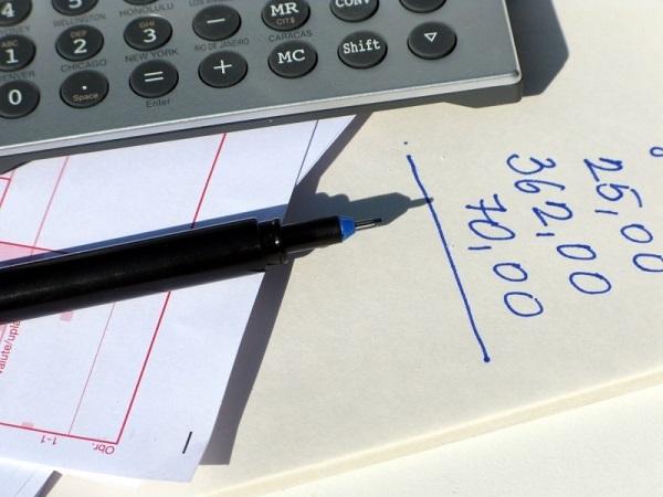 Сальдо в бухгалтерском учете