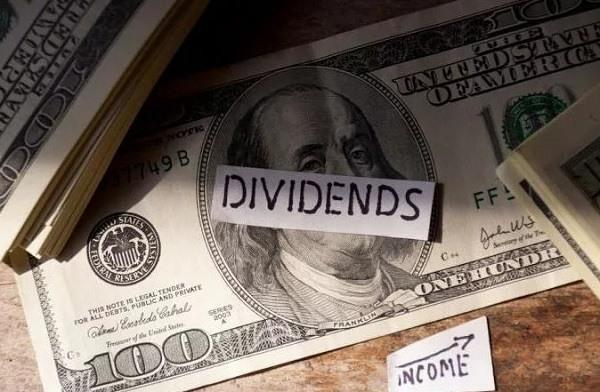 дивидентные акции