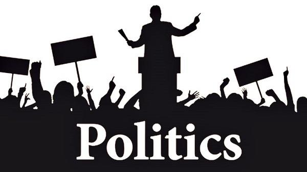 политические причины